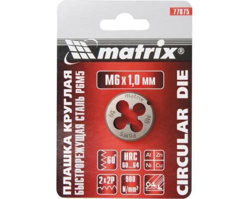 Плашка М12 х 1,25 мм, Р6М5 Matrix