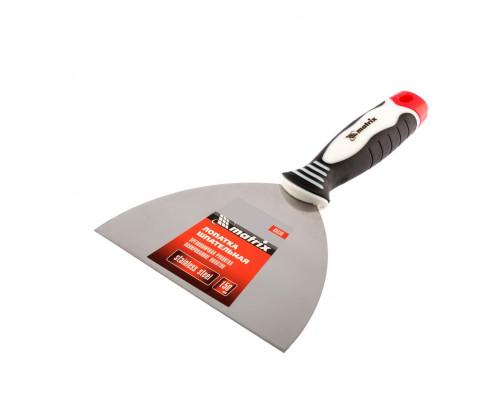 Шпательная лопатка из нержавеющей стали, 150 мм, трехкомпонентная ручка Matrix