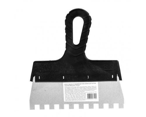 Шпатель из нержавеющей стали, 200 мм, зуб 10 х 10 мм, пластмассовая ручка Sparta