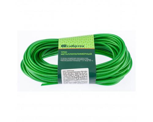 Трос металлополимерный зеленый ПР-4.0, толщина 4,0 мм, моток 20 метров Россия Сибртех