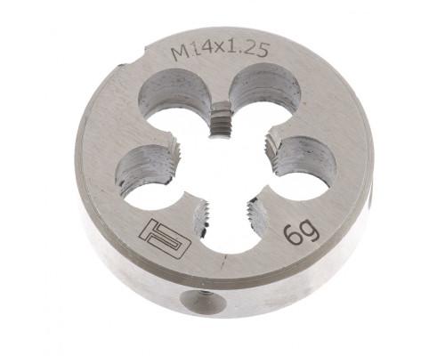 Плашка М14 х 1,25 мм Сибртех