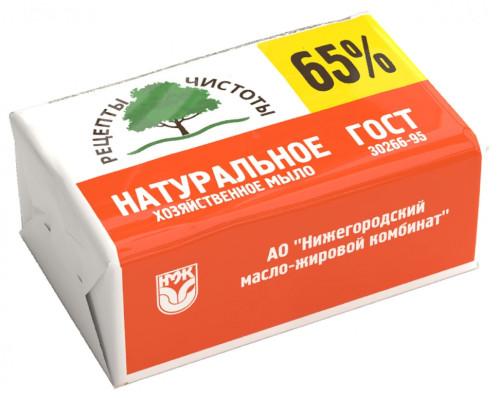 Мыло хозяйственное, 65%, 200 гр, НМЖК Россия