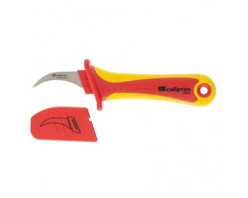 Нож диэлектрический до 1000 В, серповидная рабочая кромка полотна Сибртех