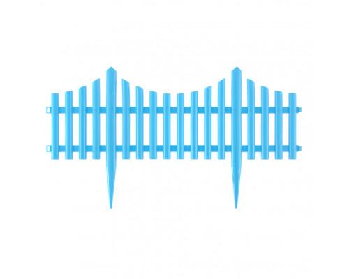 """Забор декоративный """"Гибкий"""", 24х300 см, голубой, Россия Palisad"""