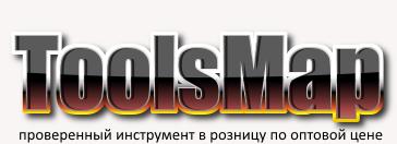ToolsMap.ru| Интернет-магазин инструмента, садовой техники и строительного оборудования